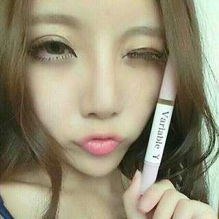 #eye lashes grower