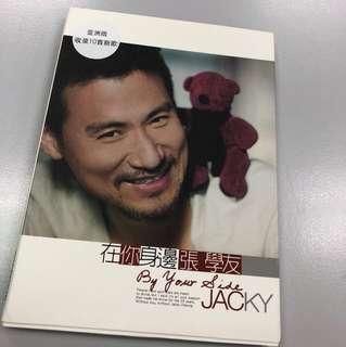 Jacky Cheung Album 2007