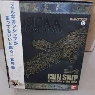 風之谷 gun ship