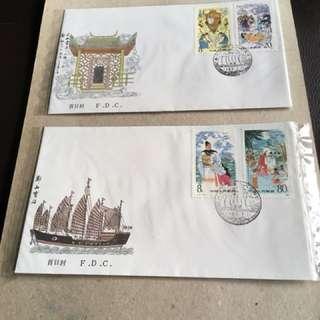 11.7.85. China J113 Zheng He's Voyages