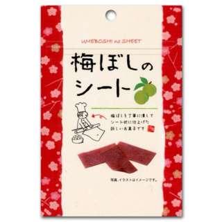 【綺綺日本代購】現貨 日本 i-factory 大包梅片  酸甜梅干 梅干糖 梅干片 梅片 梅子 40g