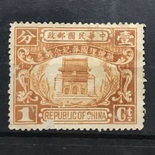 China PRC stamp mint (surface fault)