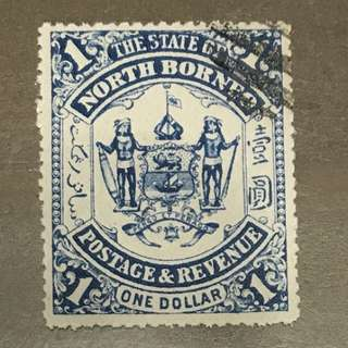 Malaya North Borneo early $1 stamp Used (CTO)