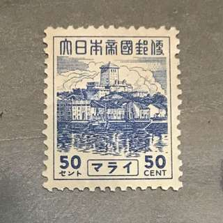 Singapore Jap occ 50c Mint stamp (slight toning)