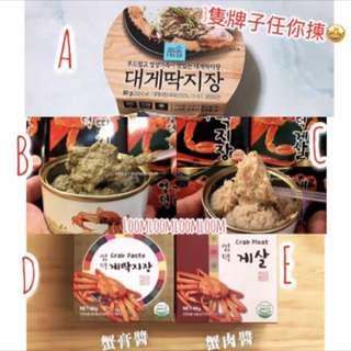 全場最平‼️韓國蟹膏醬代購