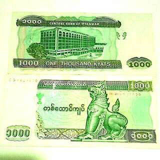 MYANMAR Banknote 1,000 Kyats Duit / Currency Money  Central Bank Of Myanmar