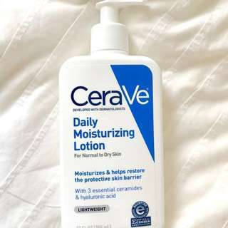CeraVe Daily Moisturizing Lotion (Brand New) 355ml