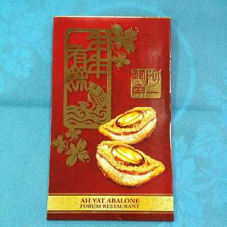 6 pcs Ah Yat Abalone Forum Restaurant Red Packets