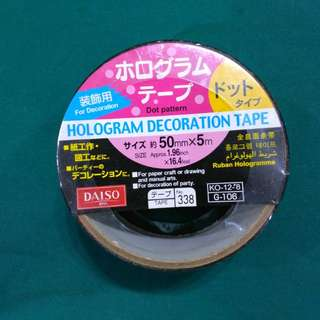FREE NM Holographic Decorative Tape [Gold]