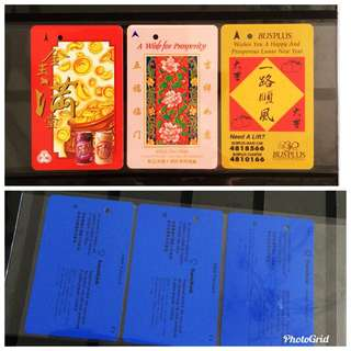 Vintage MRT Cards for CNY
