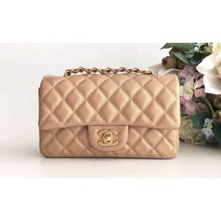 Authentic Chanel Mini Rectangle Flap