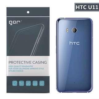 拒絕暴利HTC U11 / U11 plus gor 透明軟膠機套