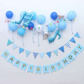 (In Stock) Party Decorations Set