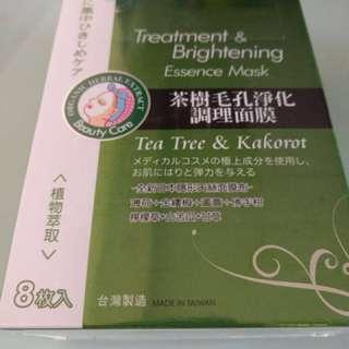 森田藥妝-茶樹mask