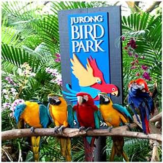 JURONG BIRD PARK OPEN DATE ETICKETS