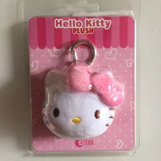 Limited Edition brand new Hello Kitty ezlink charm for $28.