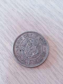 明治三十八年 五十錢 50 錢 銀幣 品相如圖 保真