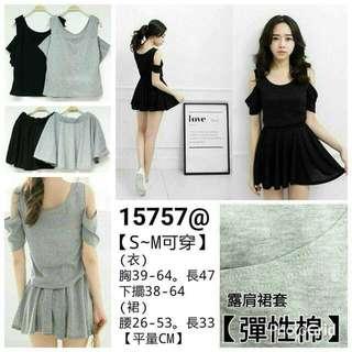 🚚 二件式長裙~只有一套黑色-腰圍彈性伸縮
