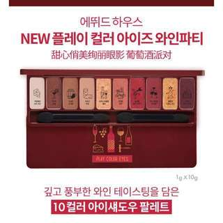 (PreOrder) Etude House Play Color Eyes [Wine Party 🍷]