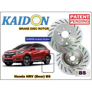 "Honda HRV brake disc rotor KAIDON (REAR) type ""BS"" / ""RS"" spec"