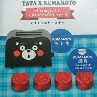Kumamon多士爐
