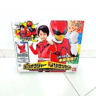 Doubutsu Sentai Zyuohger costume set