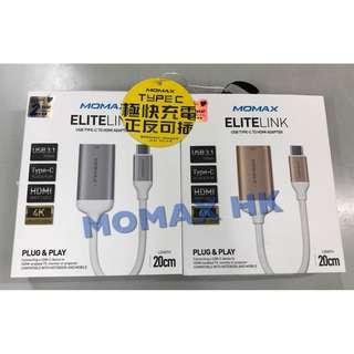 MOMAX ELITELINK USB Type-C To HDMI Adapter 20cm DHC5S 免運費