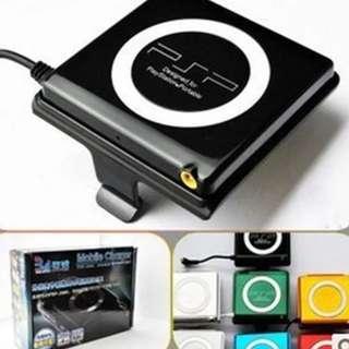 Sony PSP 2000/3000series -  Battery Mount 2400MAH