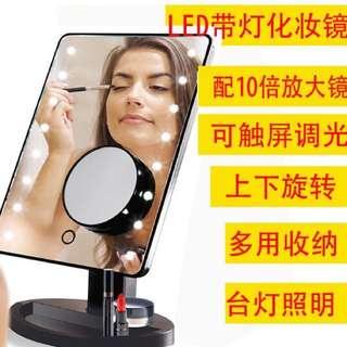 Celebrity 16 LED Makeup Mirror