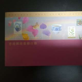 HK stamp catalogue