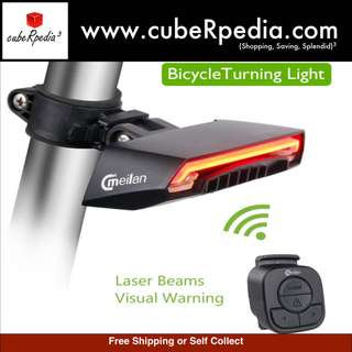Meilan X5 Remote Control Signal / Rear / Laser Light Safety Bicycle / Scooter Tail Light