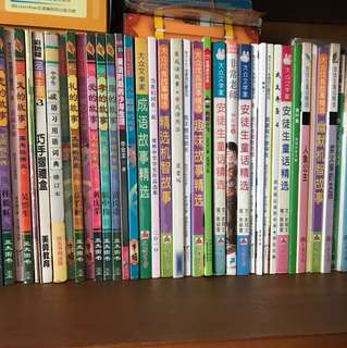 Various children's story books
