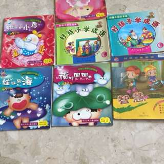 Chinese books for sale @$6
