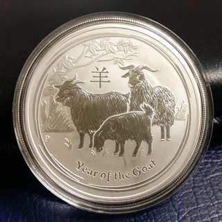 2015年 澳洲 羊年 生肖銀幣 (1盎司) 農曆生肖系列 II