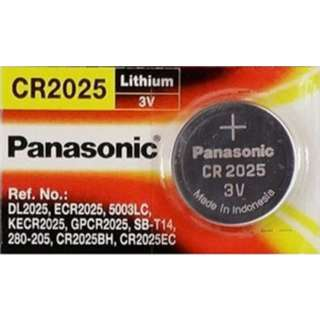 panasonic cr2025 3v lithium coin button battery FREE local normal postage