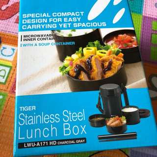 Tiger Stainless steel lunch box