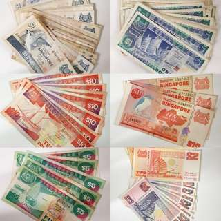 Old Singapore Money