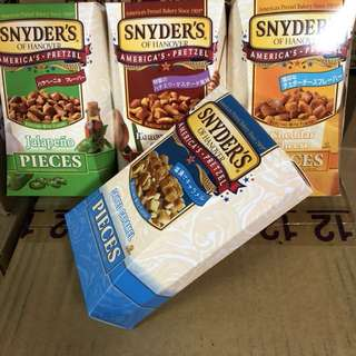 史奈德 蝴蝶餅  SNYDER'S 乾酪起司 蜂蜜芥末 墨西哥辣椒 薄鹽焦糖