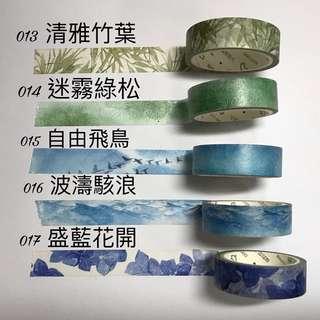 mt 紙膠帶 和紙帶 masking tape