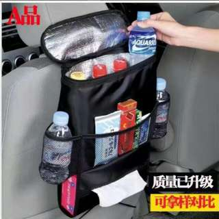 Car cooler organizer