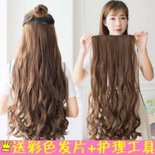 Hair Extension BRAND NEW