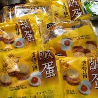 現貨在台🇹🇼鹹蛋麥芽餅 黑糖麥芽餅 500g