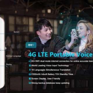 4G Mobile Translator