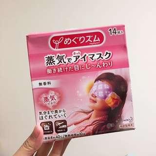 🚚 花王 蒸氣眼罩 10+1片!