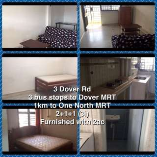 Dover HDB for rent (no agent fee)