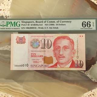 Fixed Price - Singapore Portrait Series $10 Paper Banknote Low Serial Numbers 000010 Lee Hsien Loong Signature PMG 66 EPQ