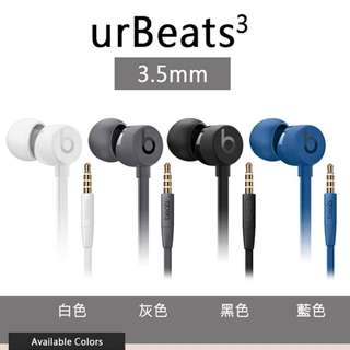 全新原刲 行貨 Beats urBeats3  3.5mm 接頭入耳式耳機配備