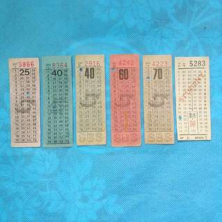 6 pcs Singapore Old Times Bus Tickets