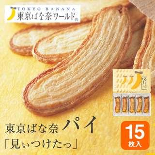 日本直送 菓子系列 人氣香蕉酥 15枚入