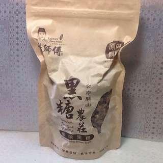 🚚 張師傅柴燒黑糖-500g